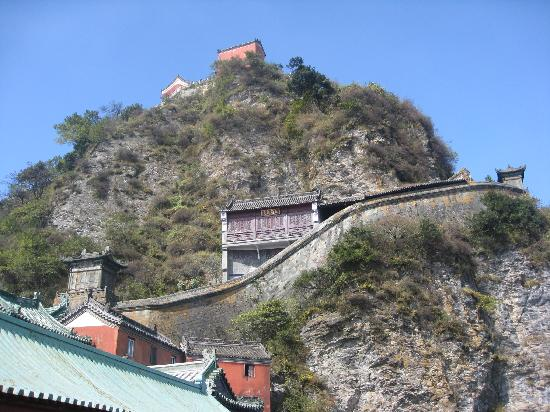 Wudang Mountain National Geopark
