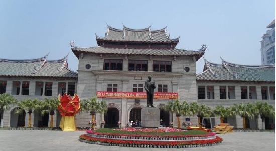 Xiamen, Chine : 陈嘉庚纪念堂
