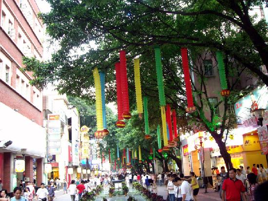 Beijing Road Shopping District : 3291849852631230428