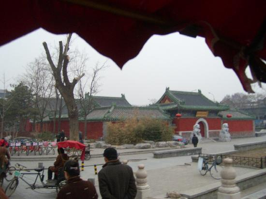 Beijing Courtyard of Lishi Alley: 大院门前