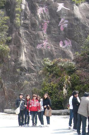Taizhou Longchuan Canyon