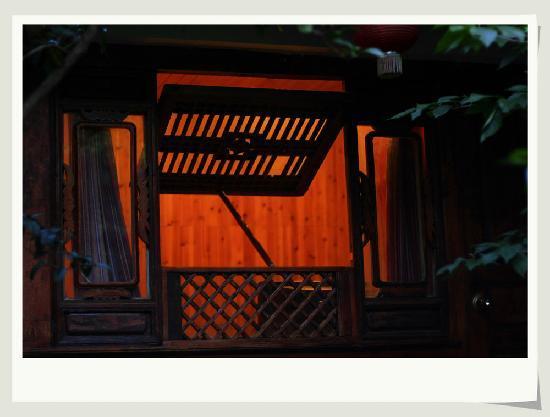 Walan Hostel: 瓦蓝的窗