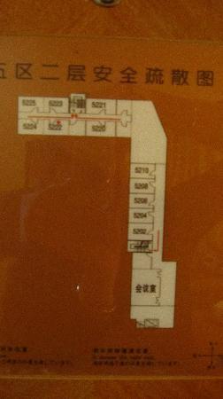Nanquan Hotel: 南泉大酒店 (2)