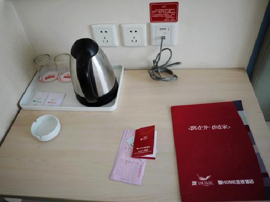 Piao Home Inn Beijing Wangfujing: 桌面摆设