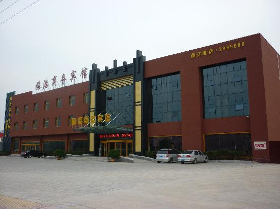 Lingang Business Hotel