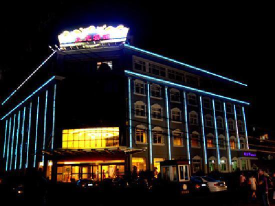 New Jiulong Hotel: 酒店外观