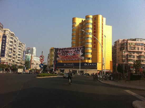 Fuqing, China: 福清天悦