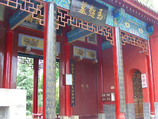 Machao Tomb