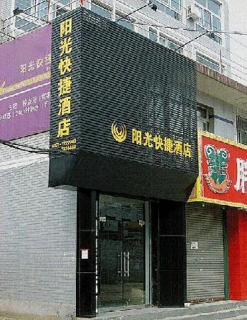 Yangguang Express Hotel