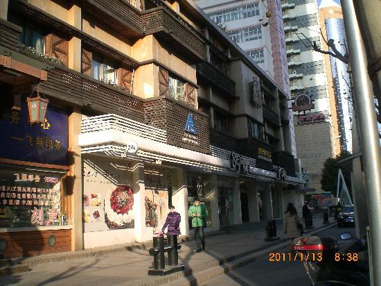 Captain International Youth Hostel (Pudong Zhangyang) : 旁边就是面包店,很方便!