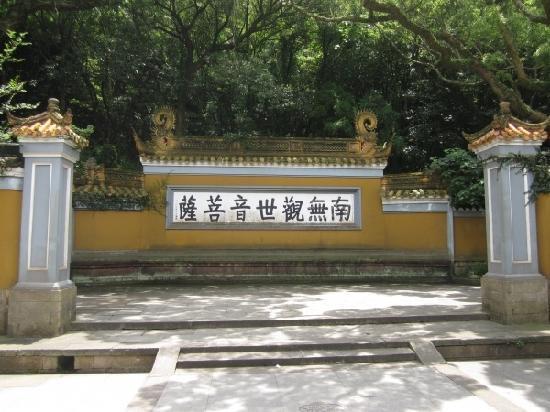 Zhoushan Huiji Temple
