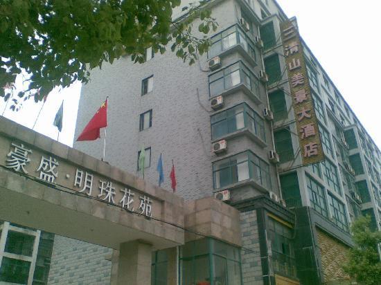 Sanqingshan Meijing Hotel