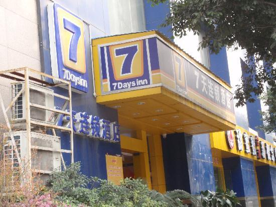 7 Days Inn Boutique Chengdu Kuanzhai Xiangzi New City Plaza: P4100168