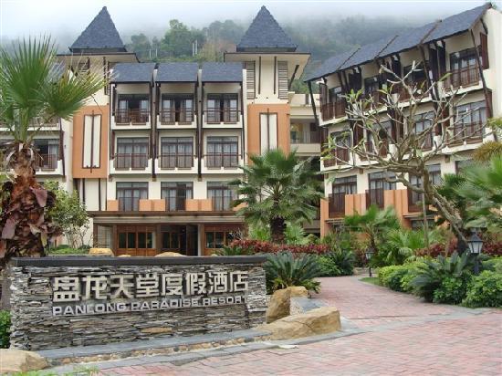 Panlong Paradise Resort