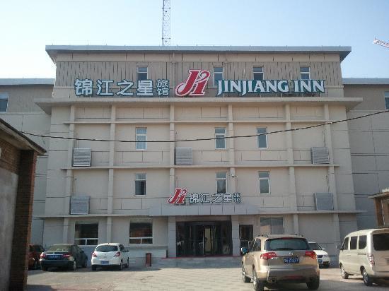 Jinjiang Inn (Beijing Xisi)