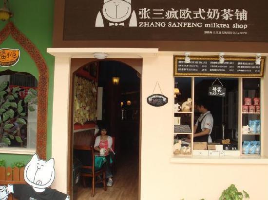 Xiamen, China: 很火的奶茶店