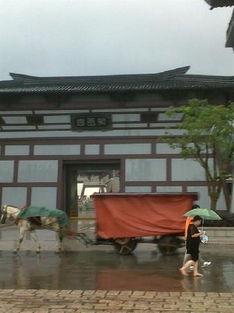 Wuxi Zhongshi Film Base Picture