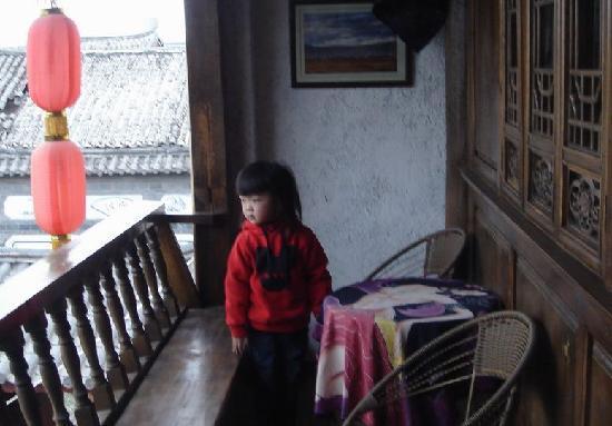 Lvye An Jia: 二楼的美人靠