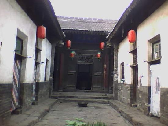 Dangjia Village