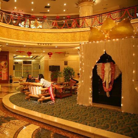 King Land Hotel: 酒店大堂