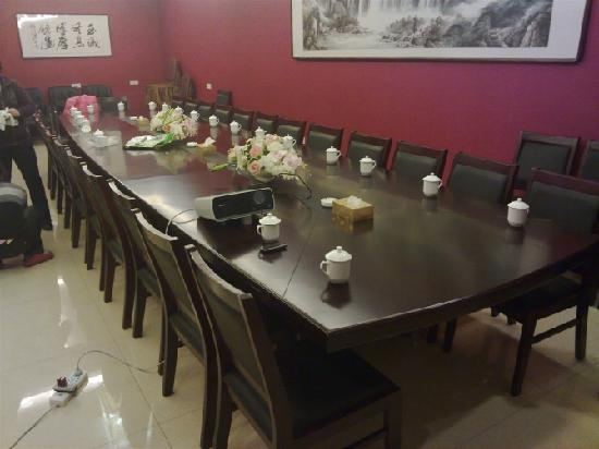 A8 Business Hotel : 会议室