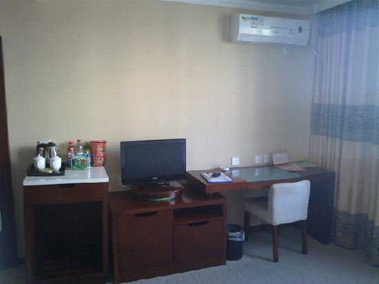 A8 Business Hotel : 单间