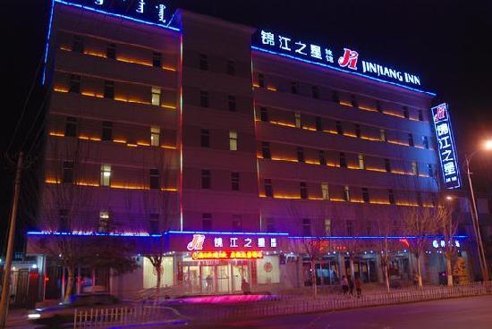 Jinjiang Inn (Baotou Wenhua Road)