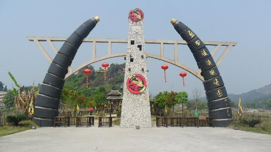 Longmen County, China: 大门