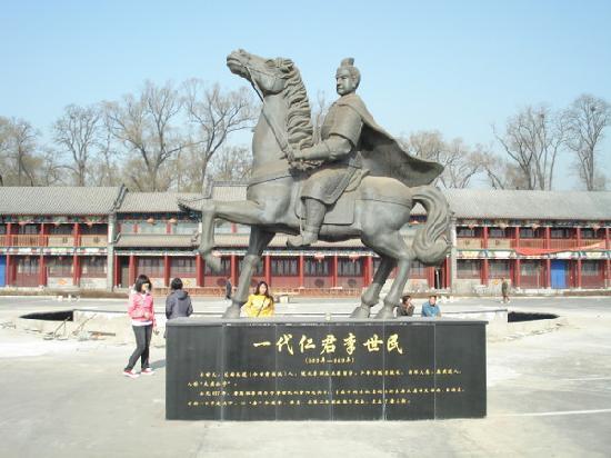JinCi Tour Area