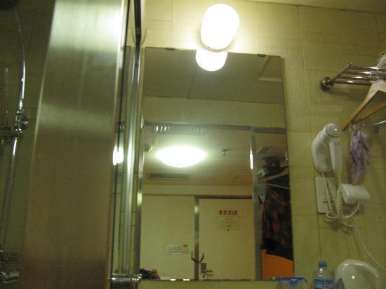 Motel 168 Beijing Zhongguancun: IMG_5077