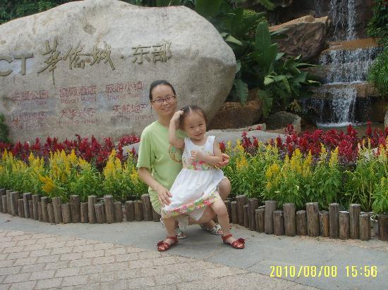 Shenzhen OCT Resort: 华侨城