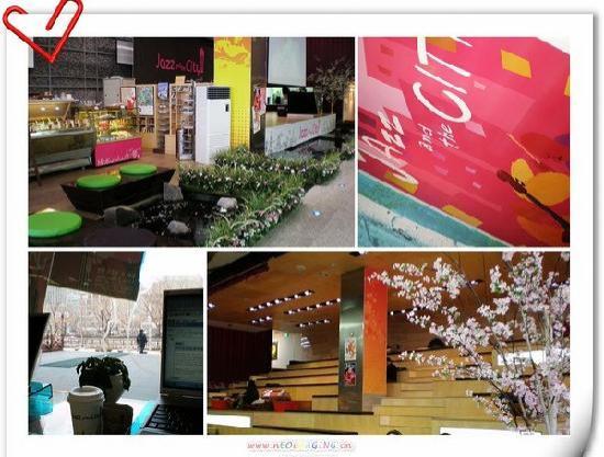 Seul, Corea del Sud: 离景福宫很近的一家咖啡爵士吧,叫Jazz and the City,我最喜欢待的地方。