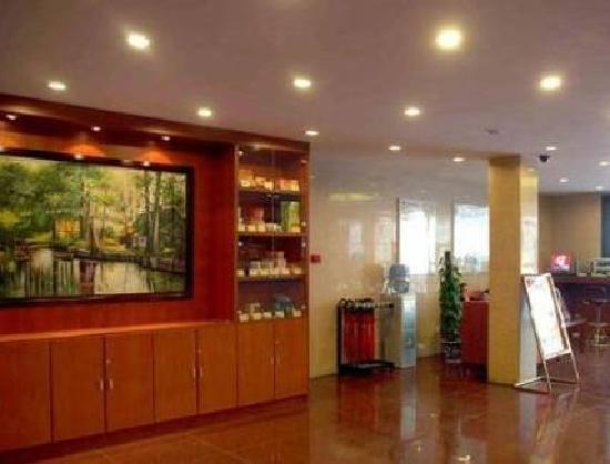 Hanting Hotel (Hangzhou Xihu Tiandi) : 大厅