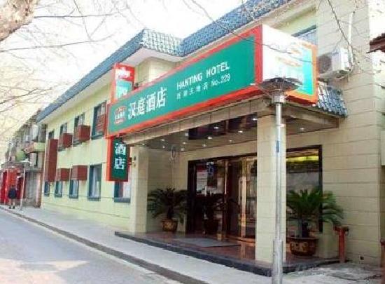 Hanting Hotel (Hangzhou Xihu Tiandi) : 外观