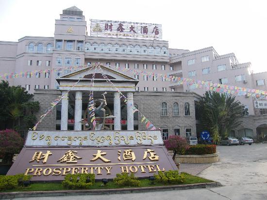 Cai Xin Hotel (Xi Shuang Ban Na)