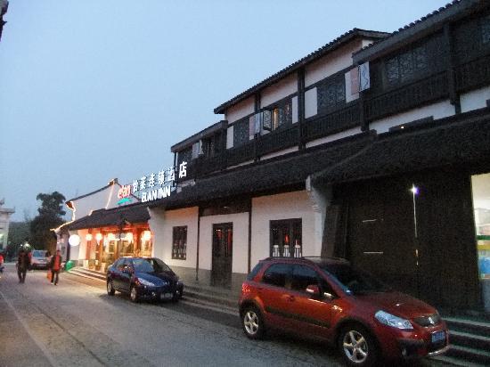 Hanting Express Hangzhou Longjing Road: 江南民居风格,巷子往外就是景区
