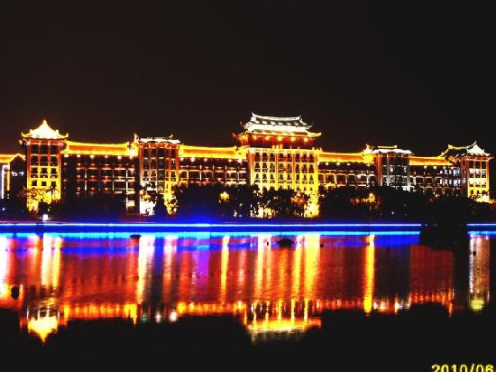 Xiamen Dragon Boat Pond