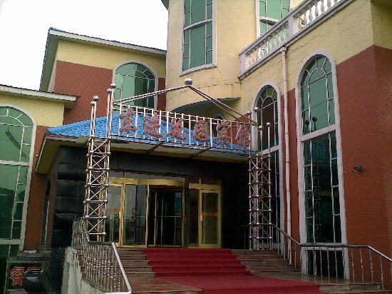 Dongjin Garden Hotel