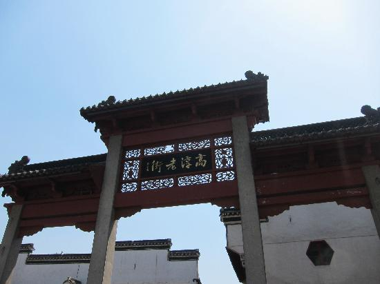 Chunxi Ancient Street