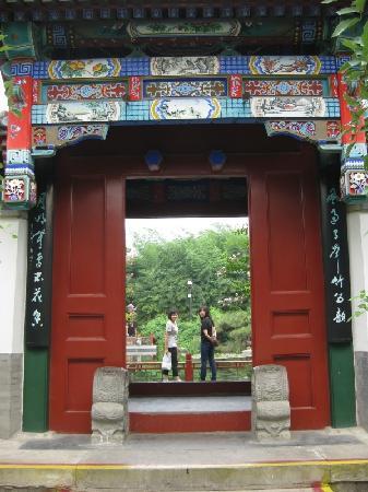 北京月坛公园