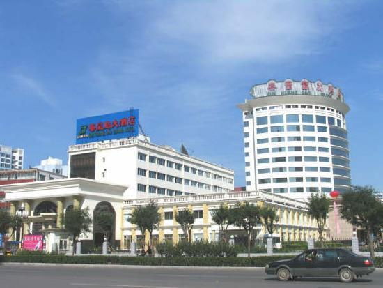 Photo of Qinhuangdao Grand Hotel Qinghuangdao