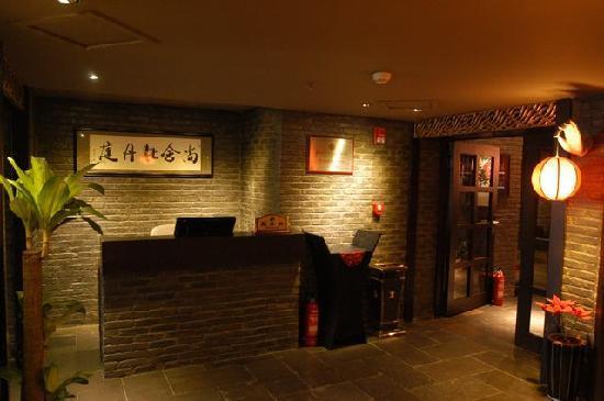Shangshe Boutique Hotel Guizhou Mudanting : 酒店前台