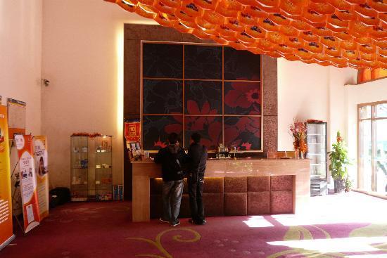 7 Days Inn (Shanghai Baoshan): P1070163