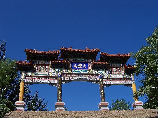 Tiangui Mountain