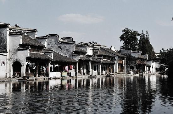 Huzhou Nanxun Academia Historica