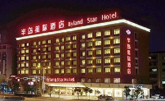Yiwu, China: 半岛