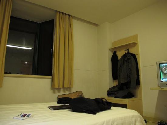 Jinjiang Inn Wuhan Shuiguohu : IMG_0223