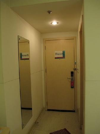 Jinjiang Inn Wuhan Shuiguohu : IMG_0225
