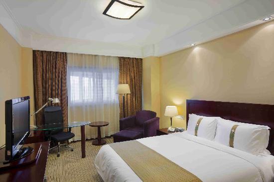 Holiday Inn Shanghai Downtown: Superior Room
