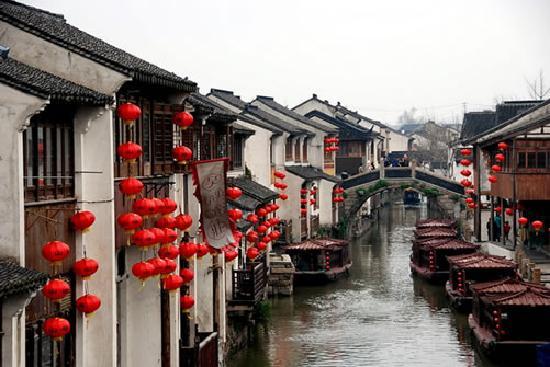 Suzhou, China: 山塘白天